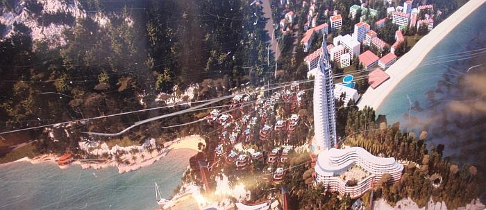 Budoucí rekreační komplex Astra Montenegro